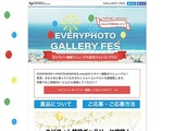 GALLERY FES - EVERYBODY × PHOTOGRAPHER.com